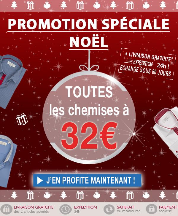 Profitez de la promo de Noel